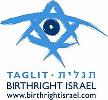 Taglit Logo